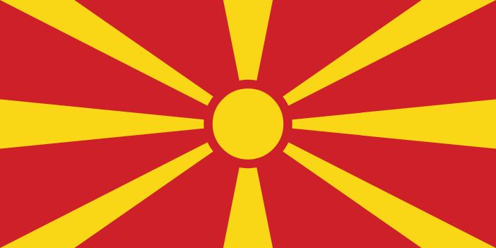severne macedonsko